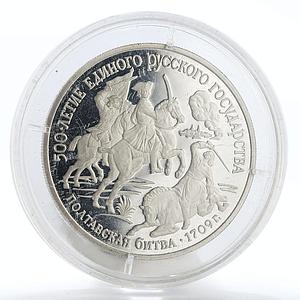 Soviet Union 150 rub Poltava Battle 500 Anniversary Russian State platinum 1990