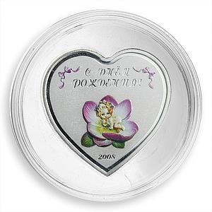Mongolia 250 Togrog Happy birthday a Girl Heart Shaped Silver Coloured Coin 2008