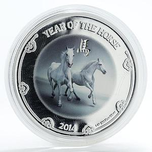 Niue 2 dollars Year of the Horse proof silver coin 2014