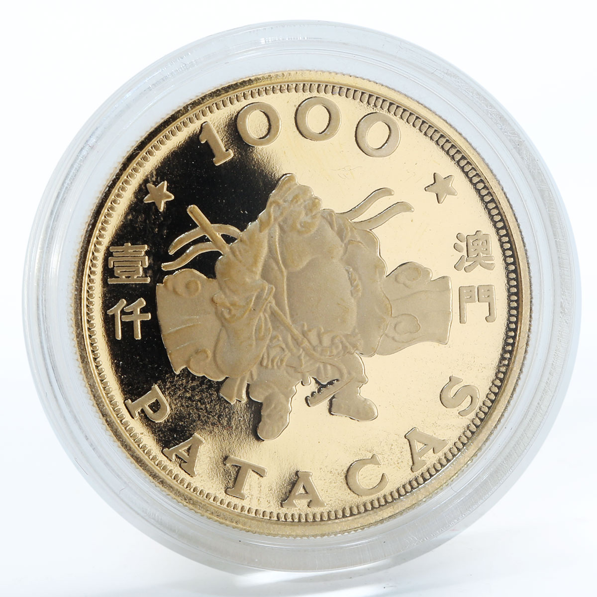Macau 1000 patacas Year of the Pig proof gold coin 1983