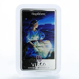 Niue 2 dollars Zodiac Signs series Virgo colored proof silver coin 2011