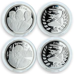 Putin, Lukashenko, Nazarbayev, Set, 4 coins 1 Ruble, 3 Years Customs Union, 2013