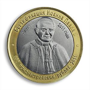 Republic of Moldova 100 rubles Pope Ioannes Paulus II 2011