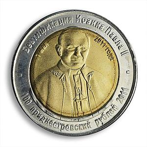 Republic of Moldova 100 rubles Pope John Paul II 2011