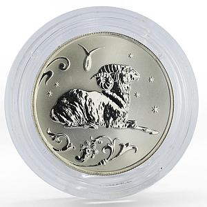 Russia 2 rubles Signs of the Zodiac Aquarius proof silver coin 2005
