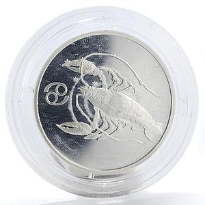 Russia 2 rubles Signs of the Zodiac Cancer proof silver coin 2003