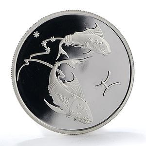 Russia 2 rubles Signs of the Zodiac Pisces proof silver coin 2003