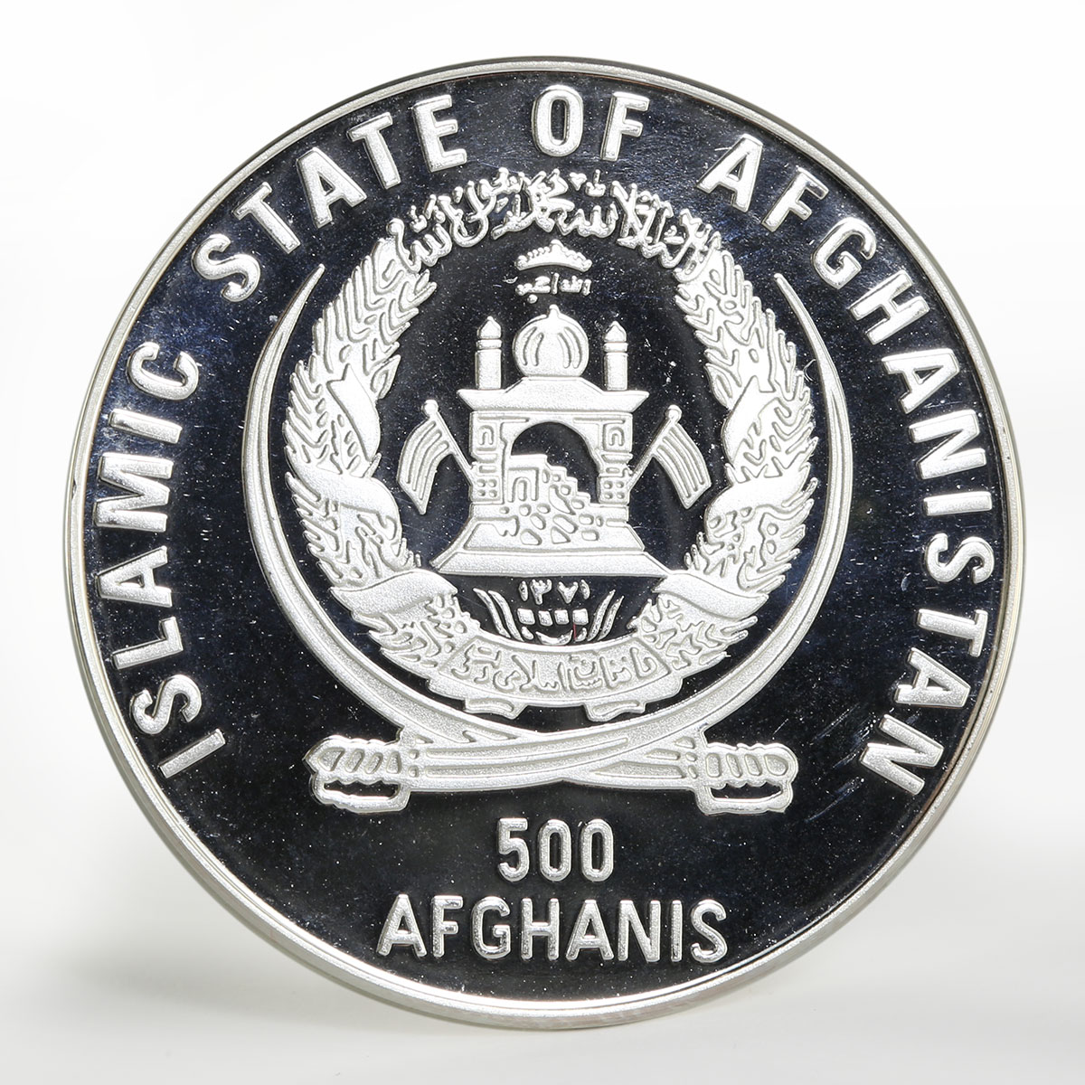 Afghanistan 500 afghanis Marco Polo Sheep proof silver coin 1998