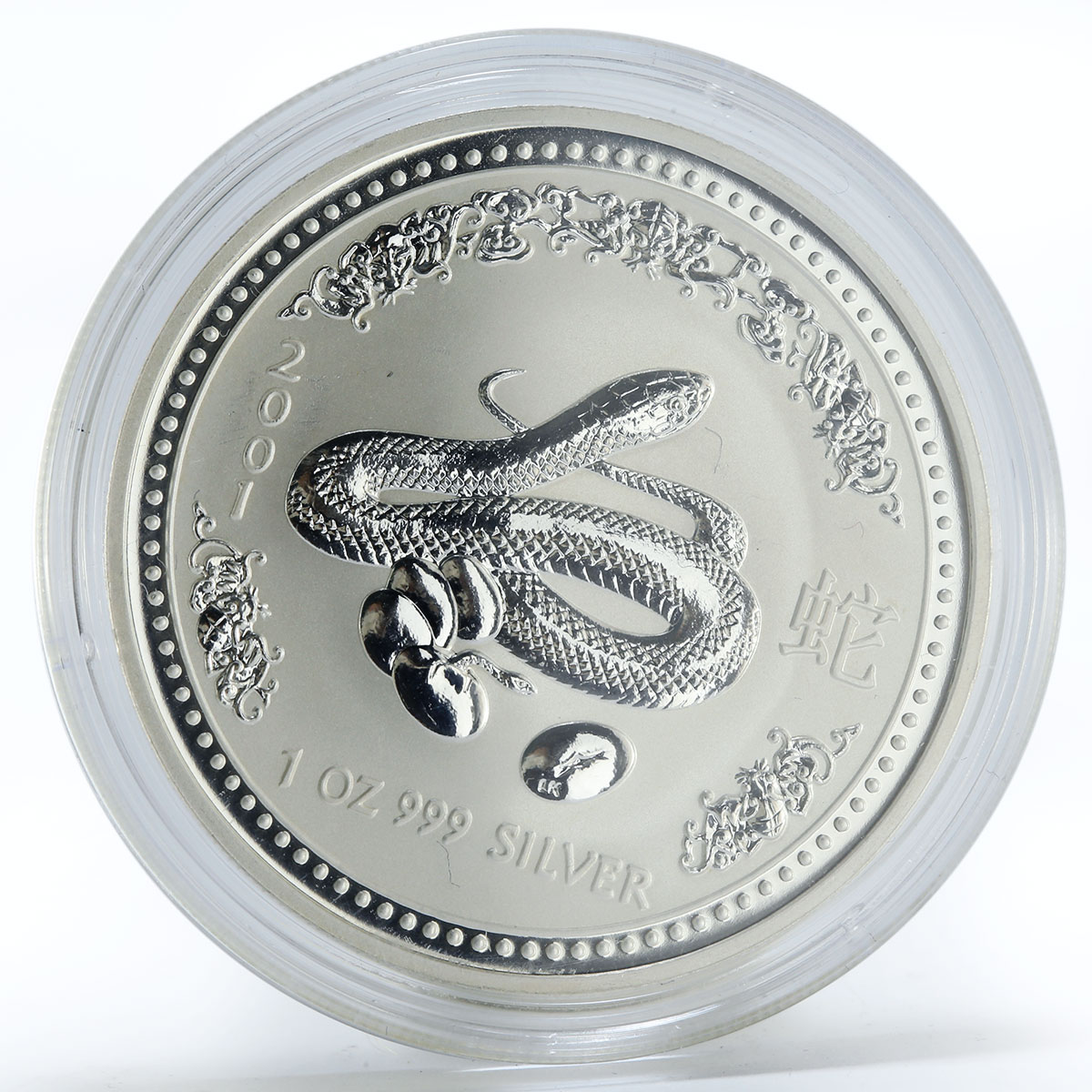 Australia 1 Dollar Year of the Snake Lunar Series I silver coin 2001