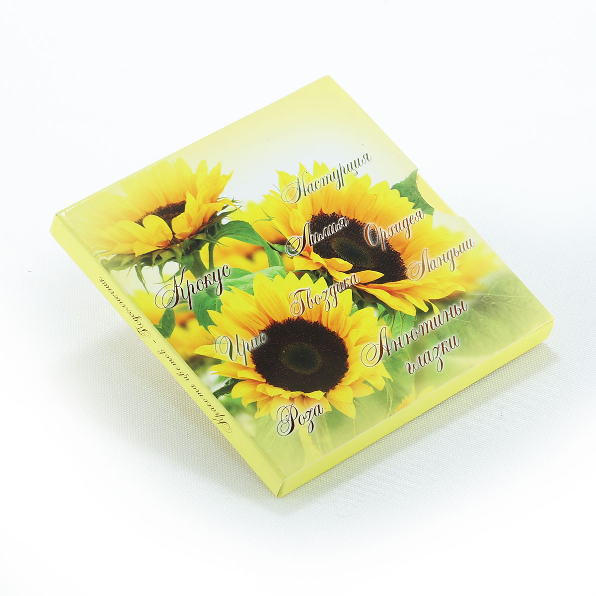 Belarus 10 Roubles Series Beauty of Flowers Sunflower Flora Proof coin 2013