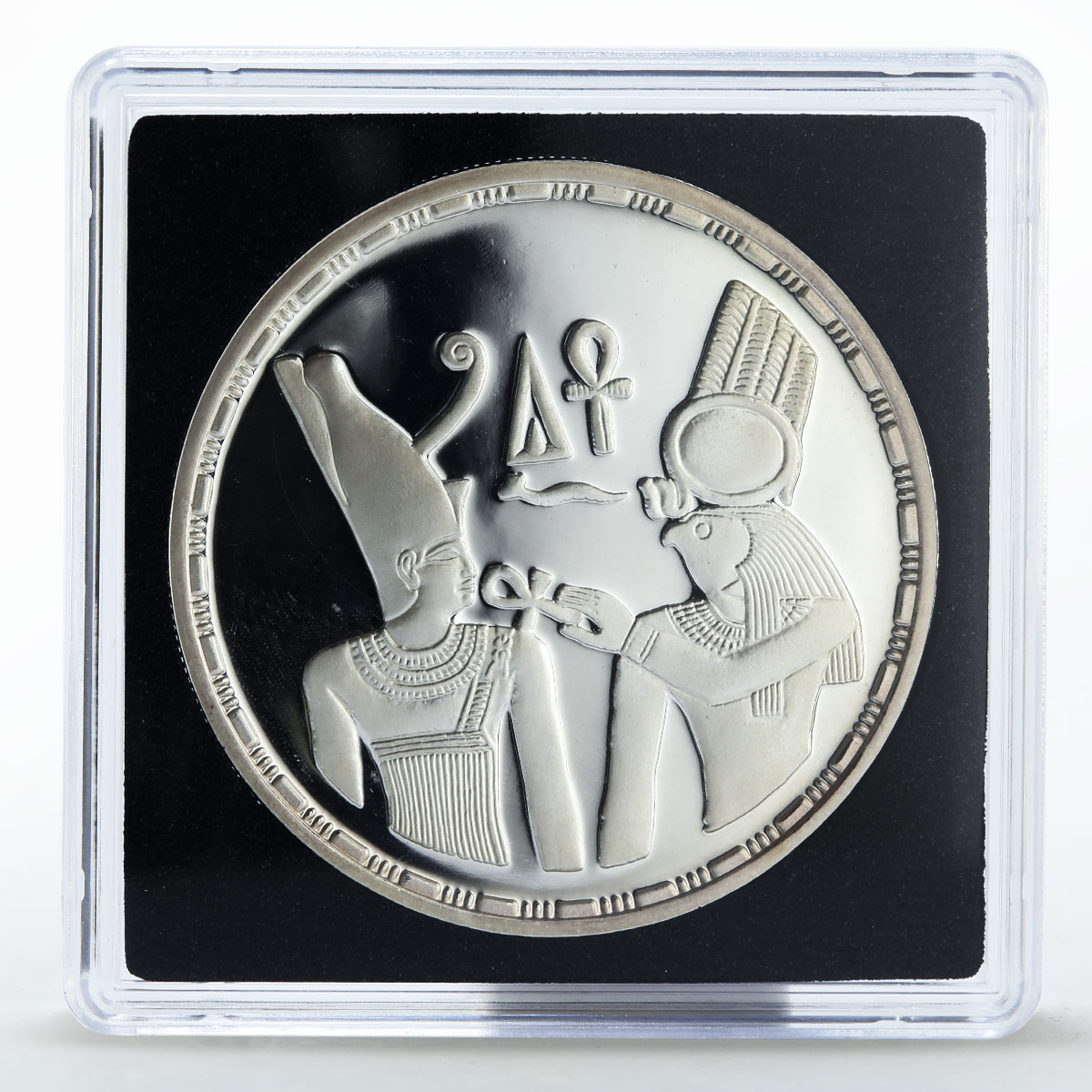 Egypt 5 pounds RE Ankhto Sesostris I Double Crown proof silver coin 1994