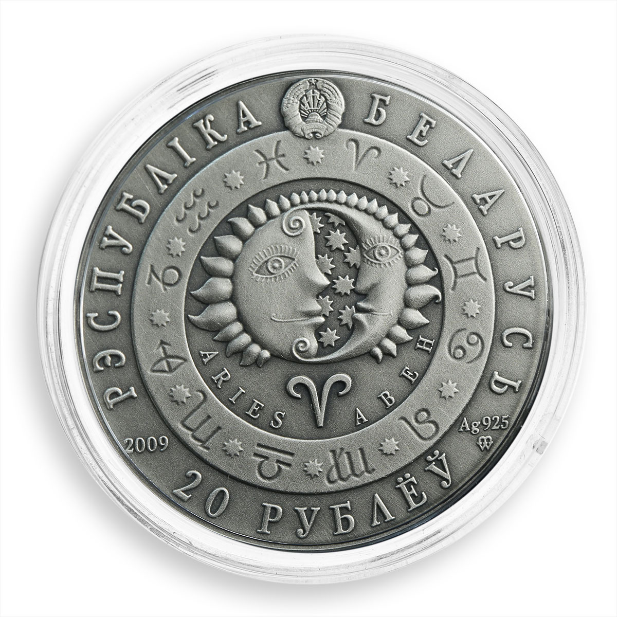 Belarus 20 rubles, Zodiac Signs, Aries, silver, zircons, coin, 2009