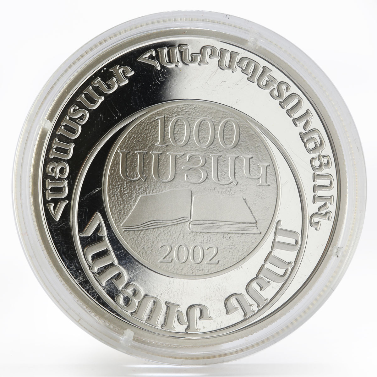 Armenia 100 drams Book of Sadness 1000th Anniverasry proof silver coin 2002