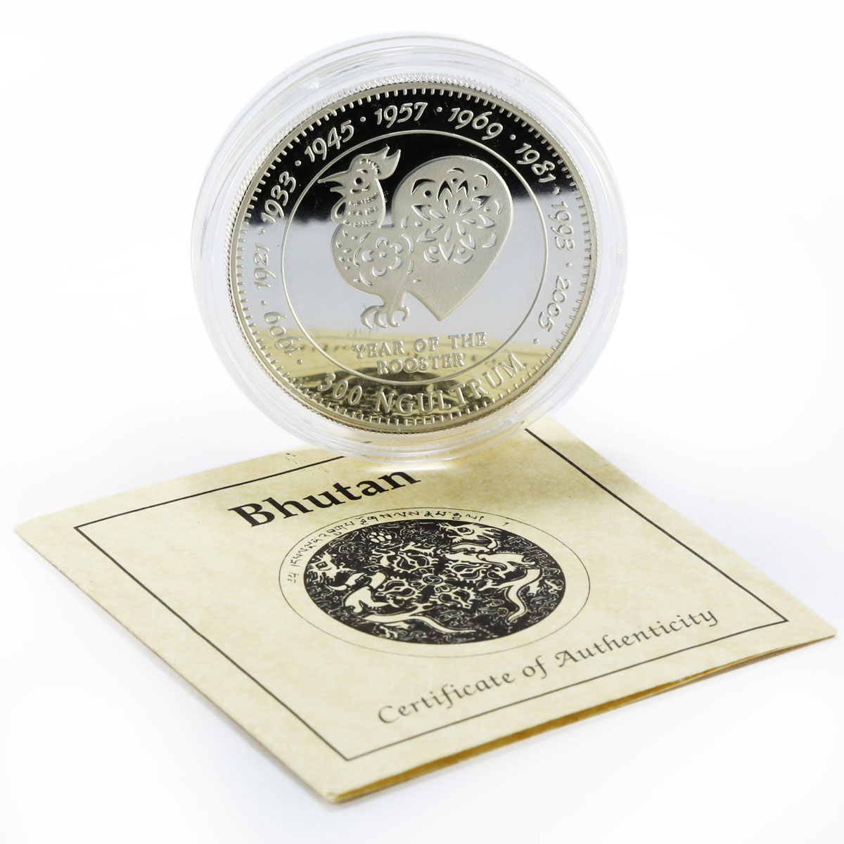 Bhutan 300 ngultrums Year of the Rooster proof silver coin 1996