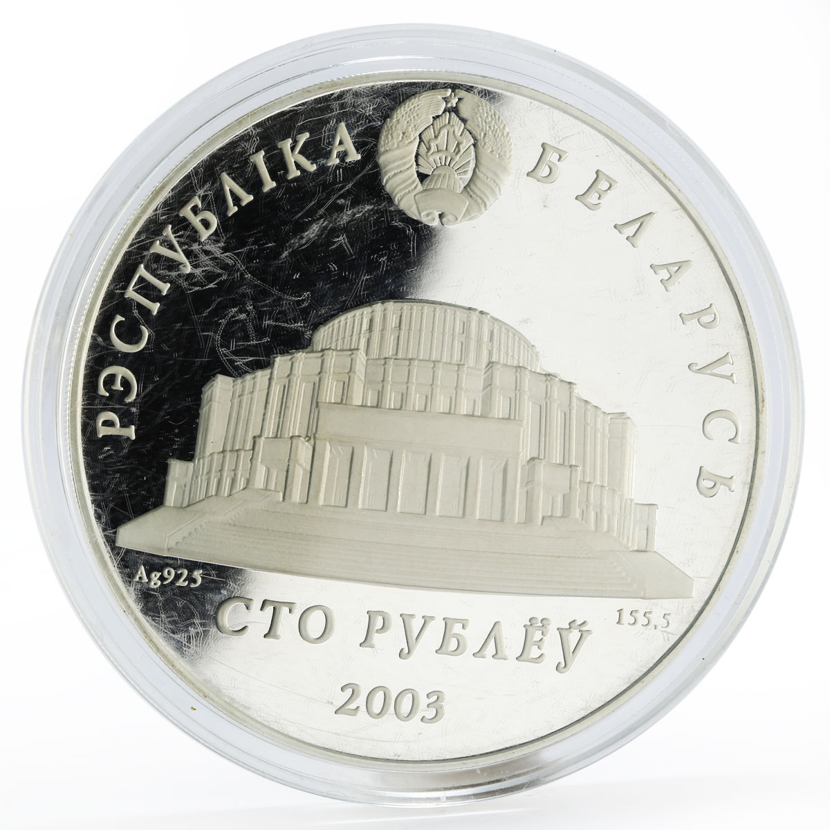 Belarus 100 rubles Theater Belarusian Ballet silver proof coin 2003
