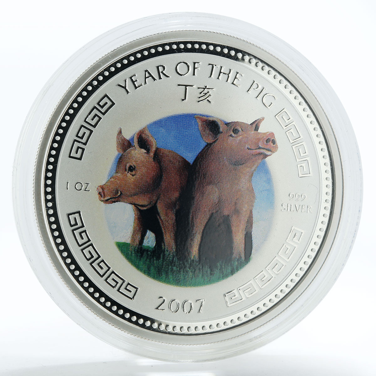 Cambodia 3000 riels Lunar Year Series - Year of the Pig proof silver coin 2007