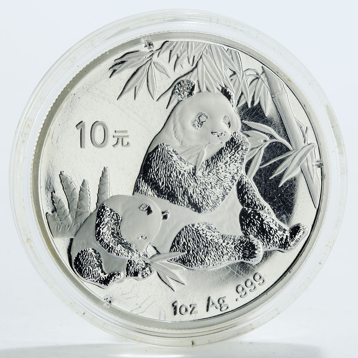 China 10 yuan Panda Series proof silver coin 2007