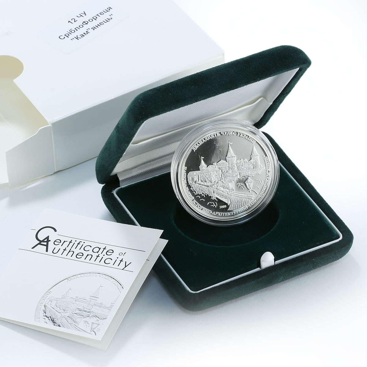 Cook Islands $5 12 wonders National Reserve Kamyanets 1 Oz Silver Coin 2009