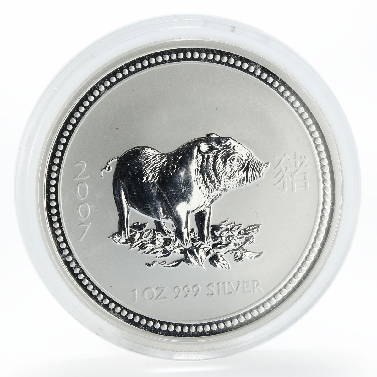 Australia 1 Dollar Year of the Pig Lunar Series I silver coin 2007