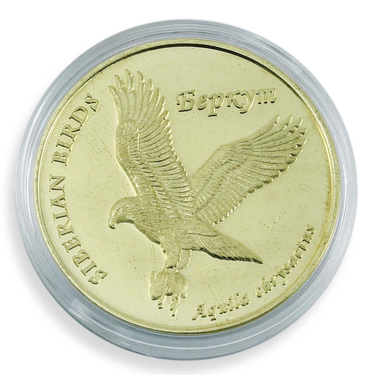 Falcon Island 5 dollars Siberian birds Golden eagle coin 2018