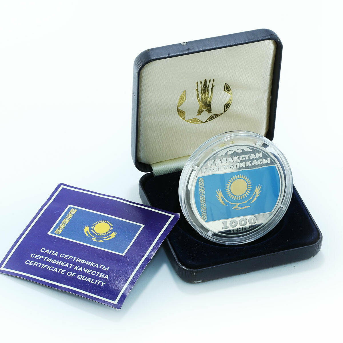 Kazakhstan 1000 Tenge 10th Anniversary of National Currency silver coin 2003