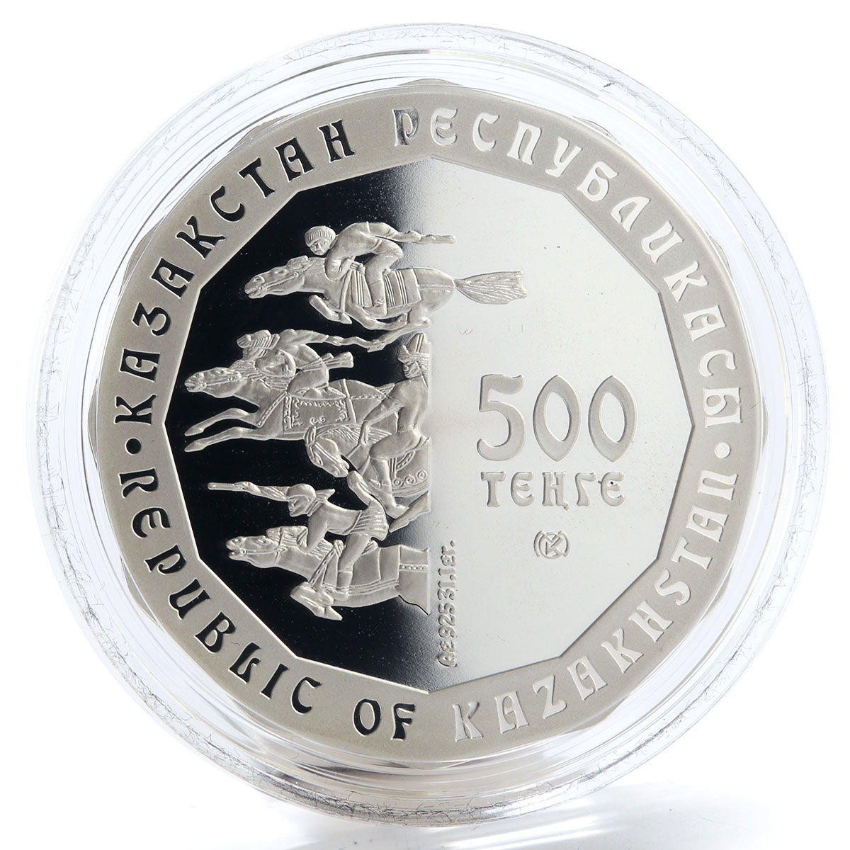 Kazakhstan 500 tenge Fragment of a Diadem proof gilded silver coin 2008