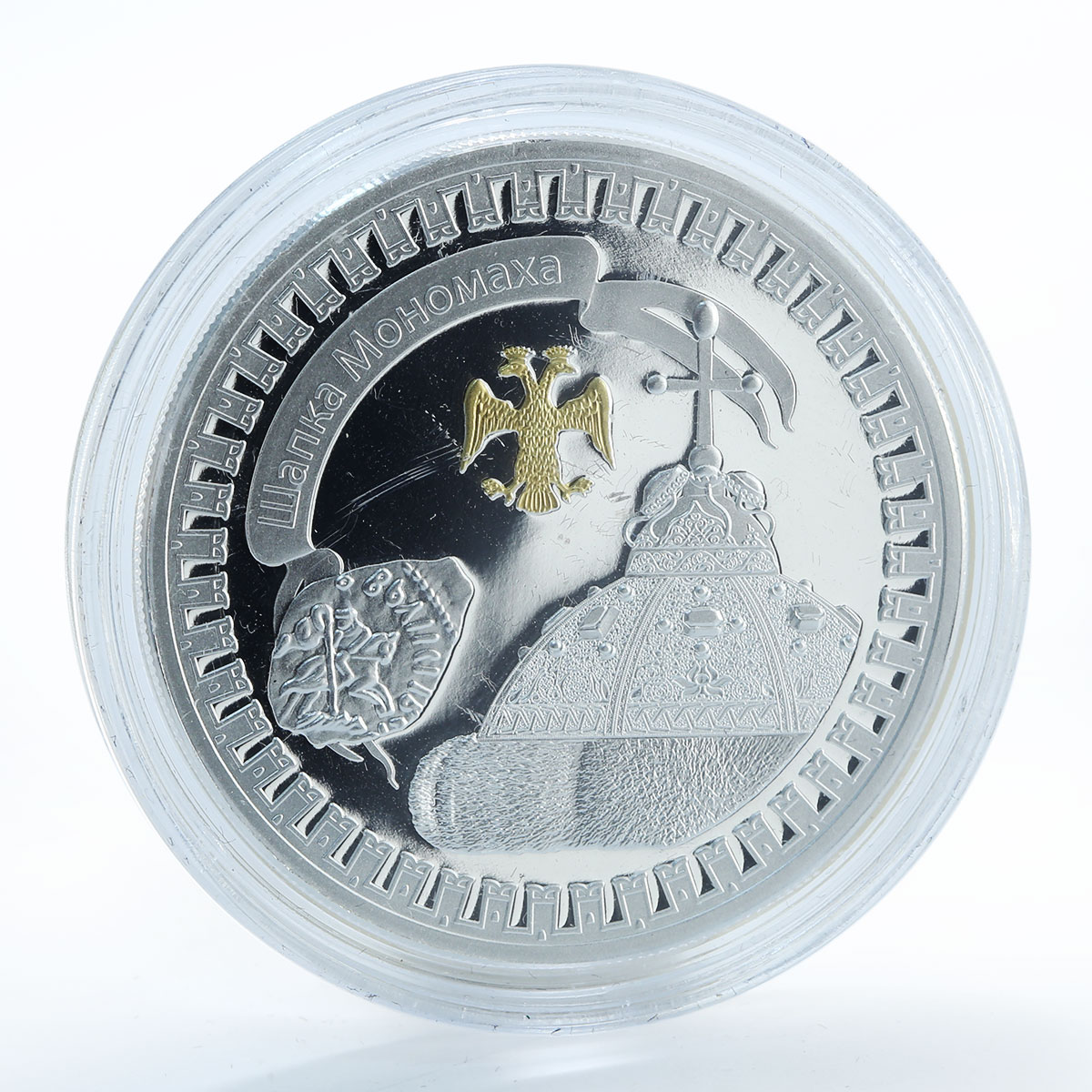 Liberia 5 dollars Hat of Monomakh Russian Empire silver coin 2011