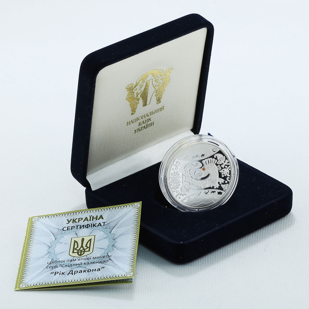 Ukraine 5 hryvnas Oriental calendar The Year of the Dragon zirconia proof 2011