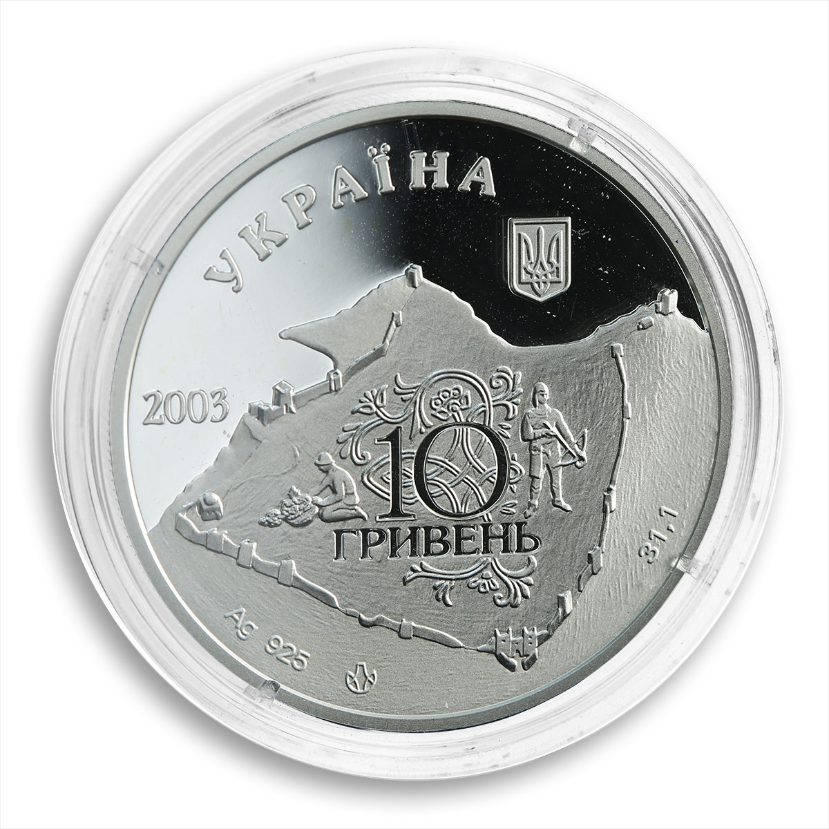 Ukraine 10 Hryvnas Genoese Fortress 14th-15th Sudak Crimea Silver Proof 2003