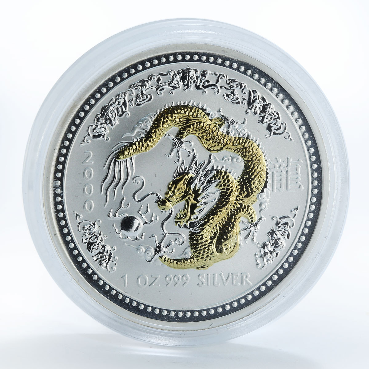 Australia 1 dollar Year of the Dragon Lunar calendar Series I gilded coin 2000