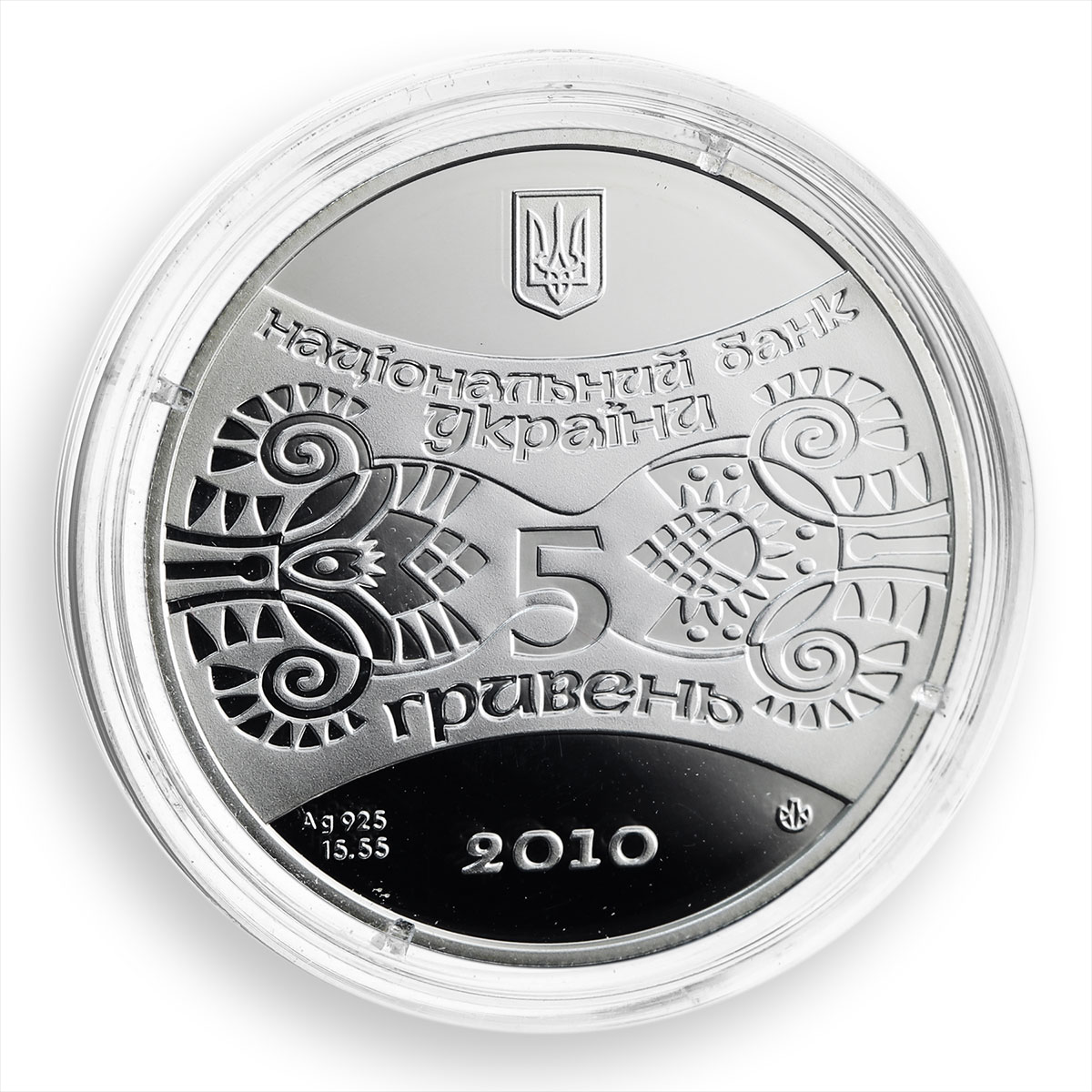 Ukraine 5 hryvnas Oriental calendar Year of the Tiger citrines silver proof 2010
