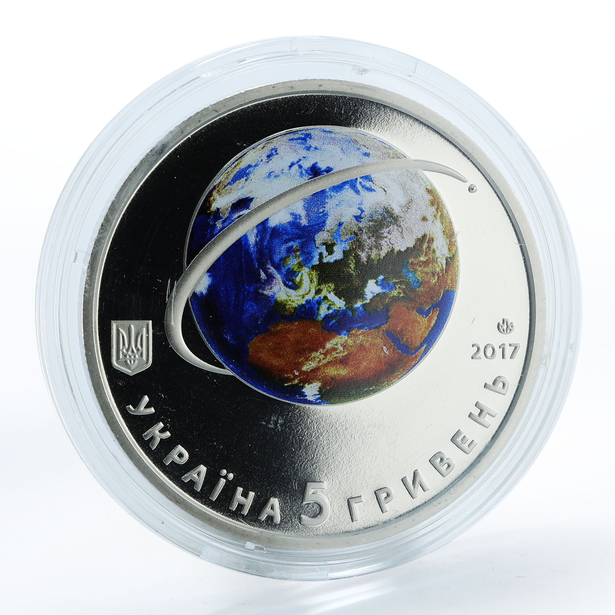 Ukraine 5 hryvnia 60th anniversary first Earth satellite color nickel coin 2017