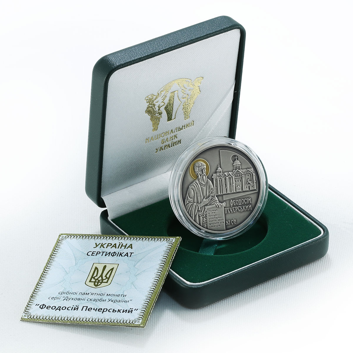 Ukraine, 10 hryvnas Theodosius of The Caves Church leader silver 2016