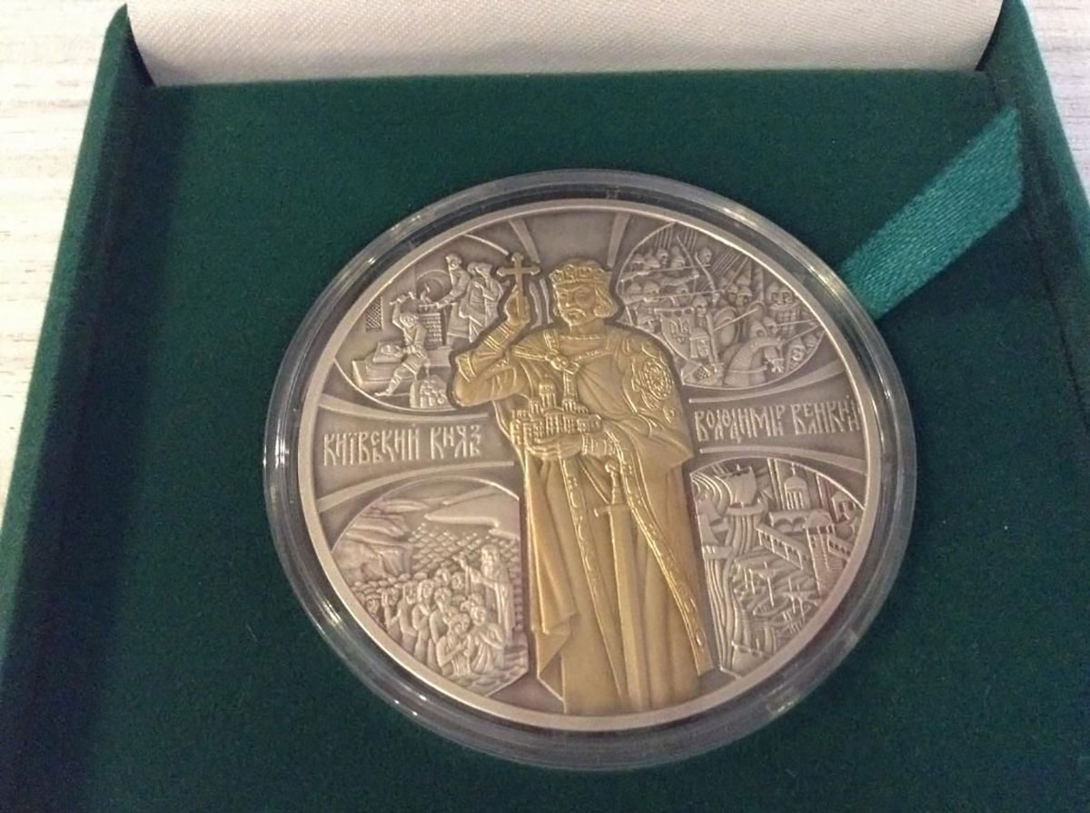 Ukraine, 20 hryven, Volodymyr the Great Church Religion Silver gilded coin 2015