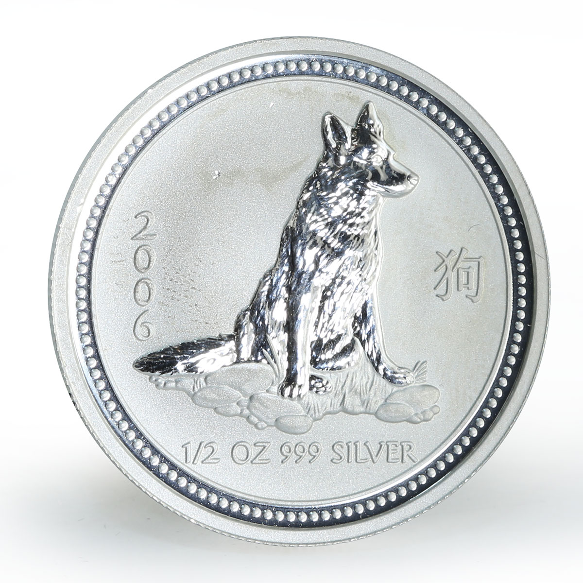 Australia 1 dollar Year of the Dog Lunar Series I 1 Oz Silver Coin 2006