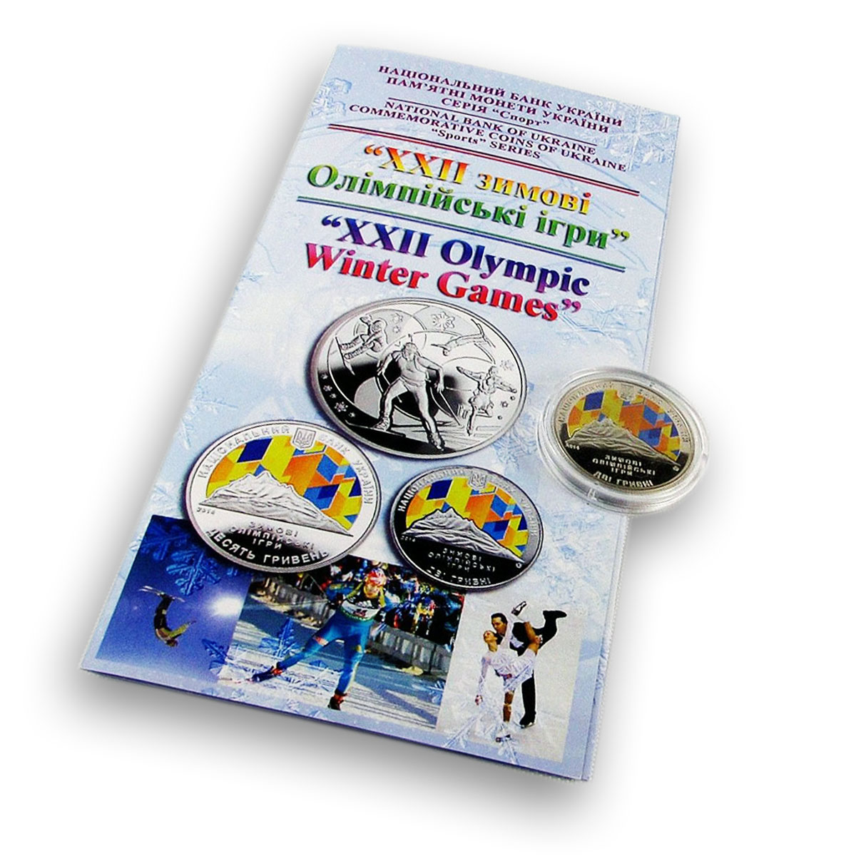 Ukraine 2 hryvnia XXII Winter Olympic Games Sochi sport colored nickel coin 2014