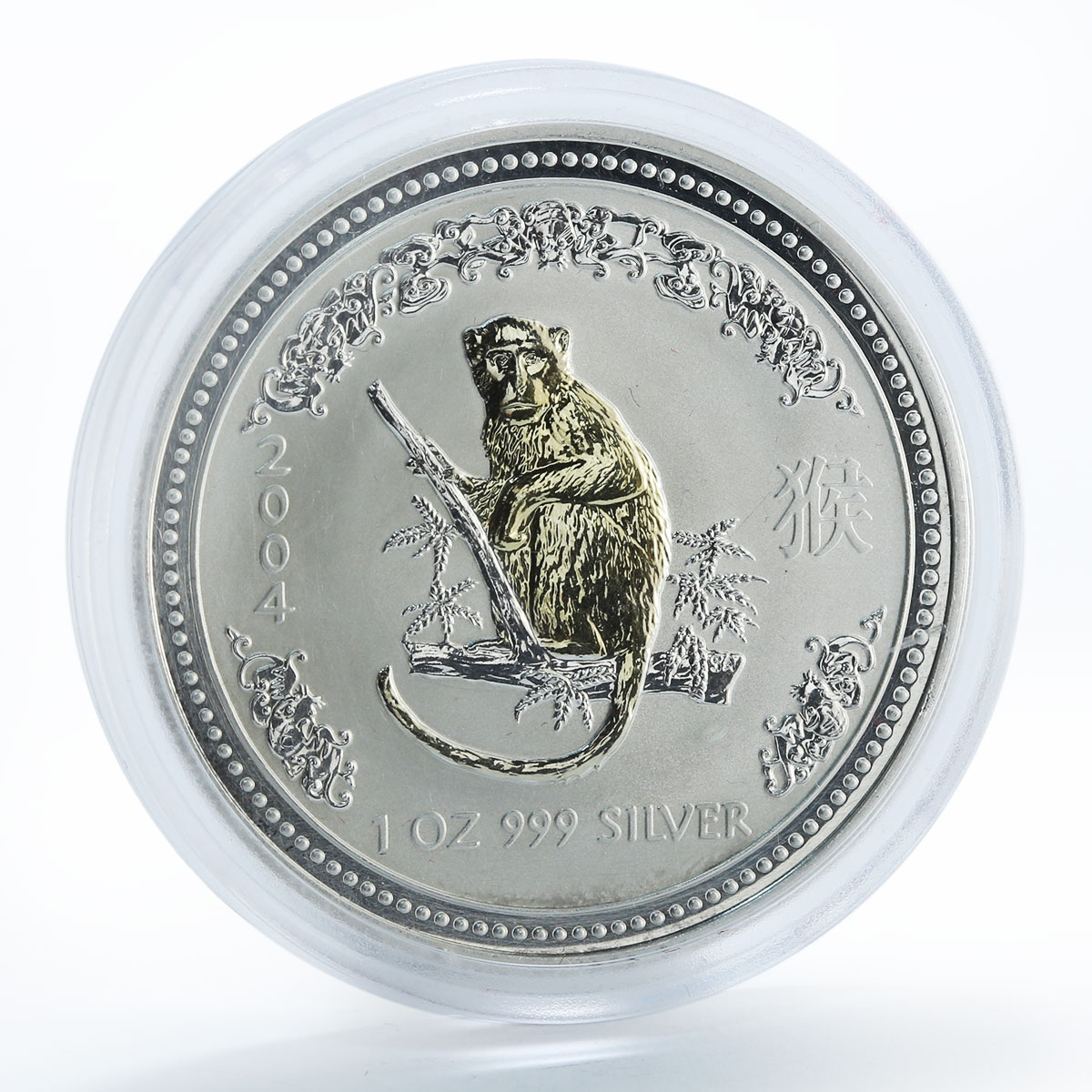 Australia 1 dollar Year of the Monkey Lunar Series I Silver Gilded Coin 2004