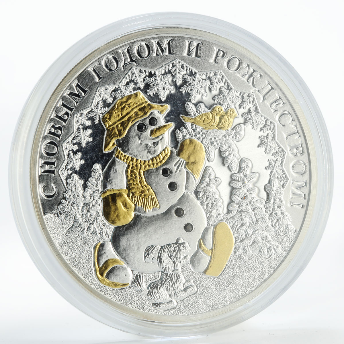 Niue 1 dollar Happy New Year Snowman silver coin 2008