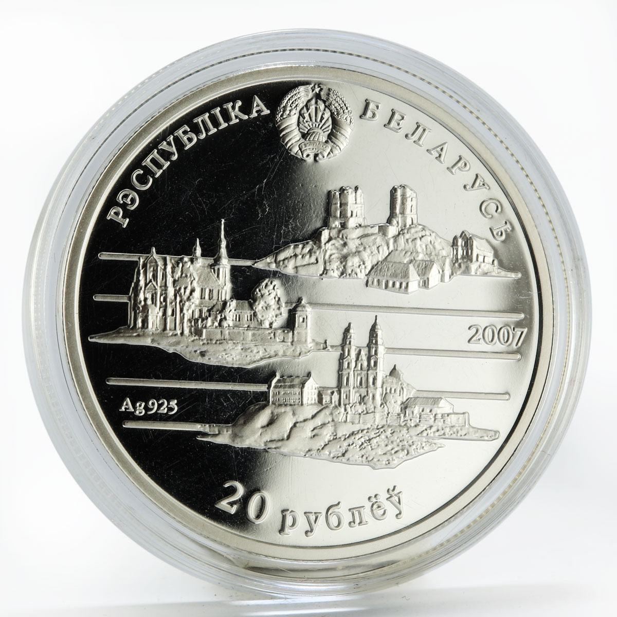 Belarus 20 rubles 200th Napoleon Orda proof silver coin 2007