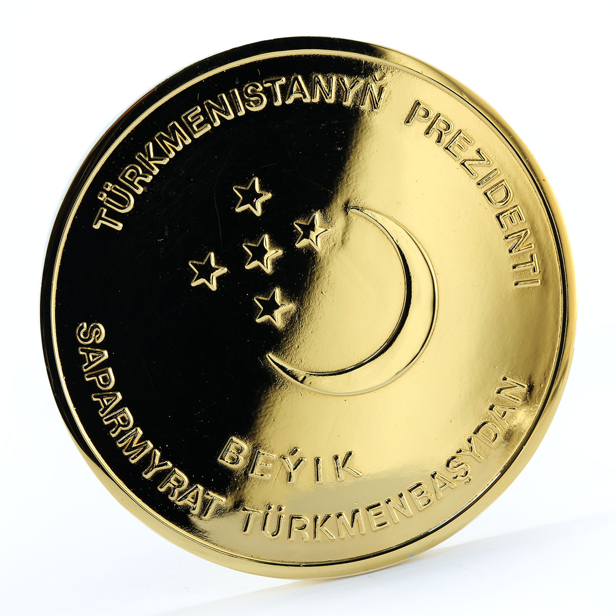 Turkmenistan 10 years of Turkmenistan Independence medal