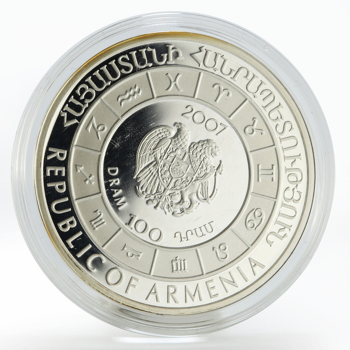 Armenia 100 dram Zodiac Series Pisces colored silver coin 2007