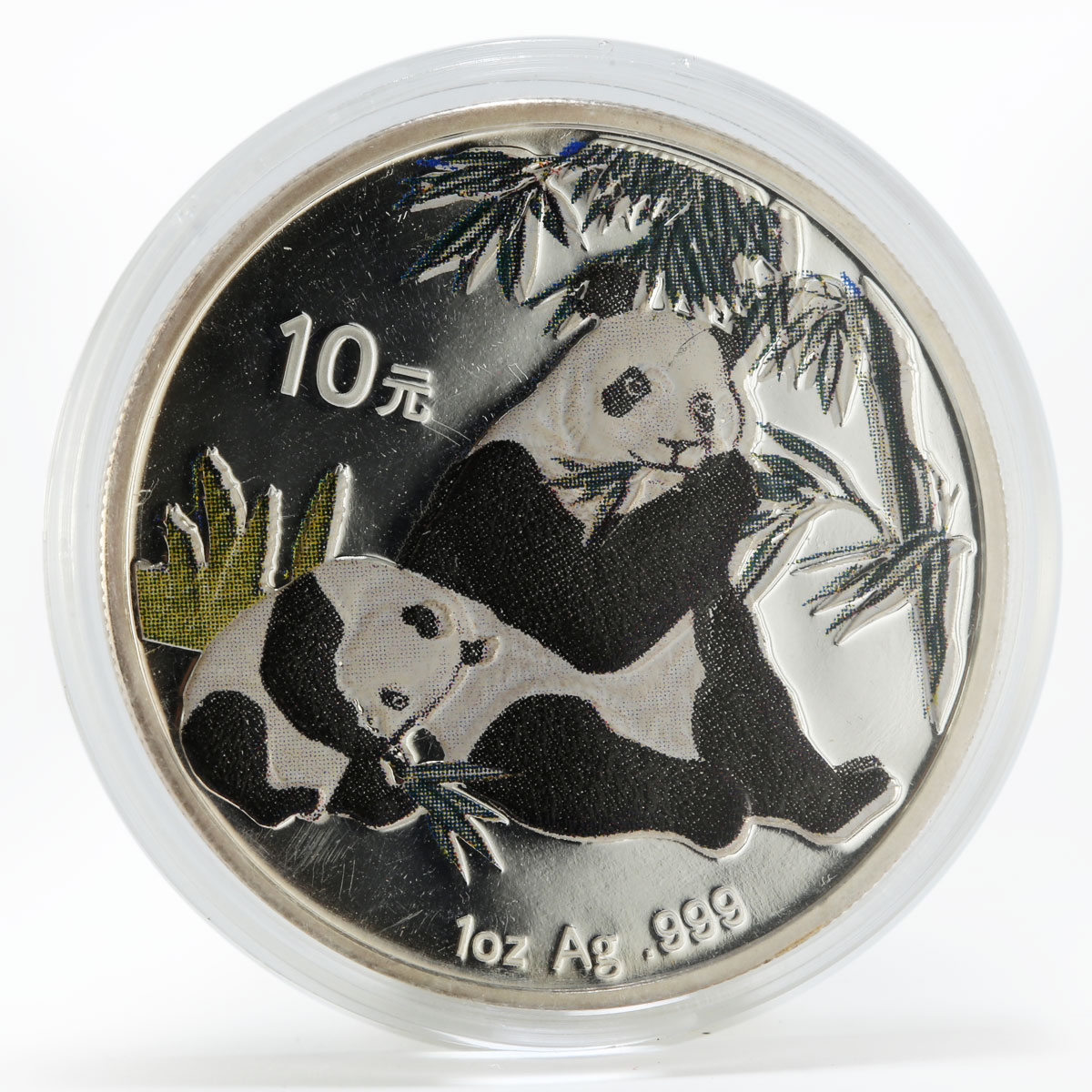 China 10 yuan Panda Series family colored silver coin 2007