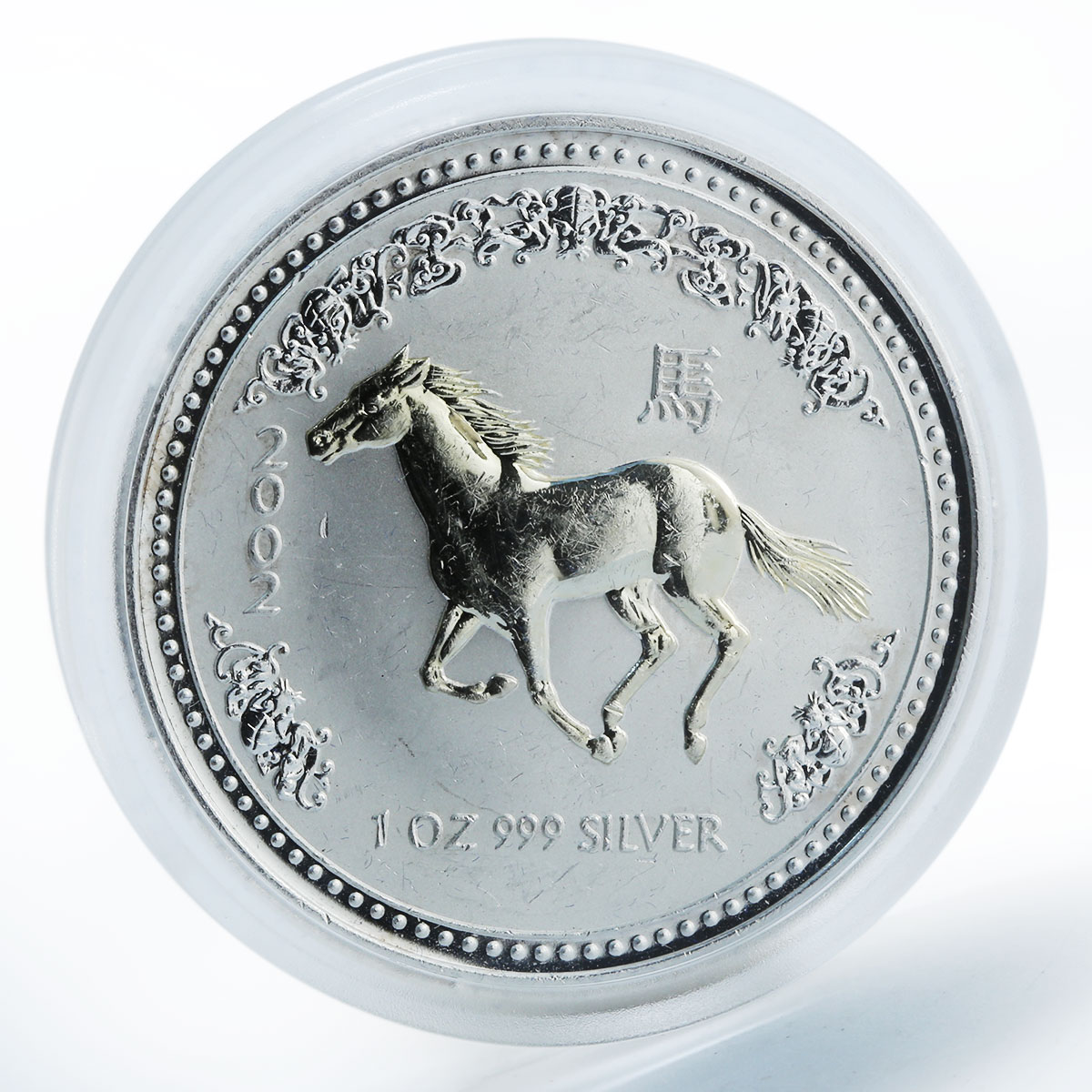 Australia 1 dollar Year of the Horse Lunar Series I 1 oz Silver Gilded coin 2002