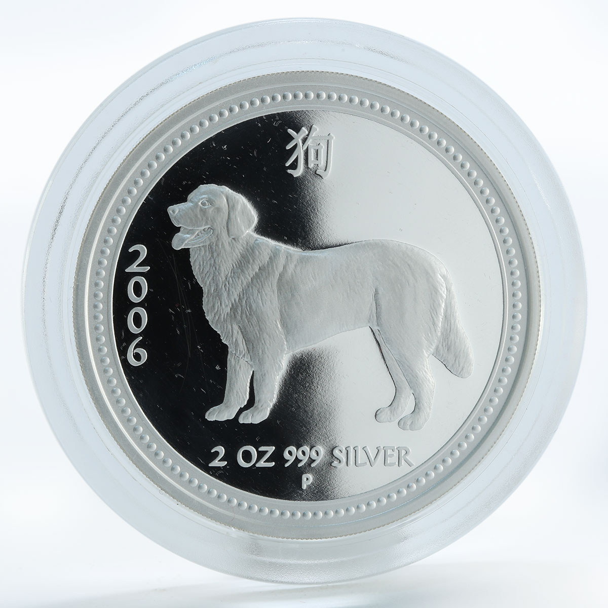 Australia, 2 dollars, Year of the Dog Lunar Series I Proof 2006
