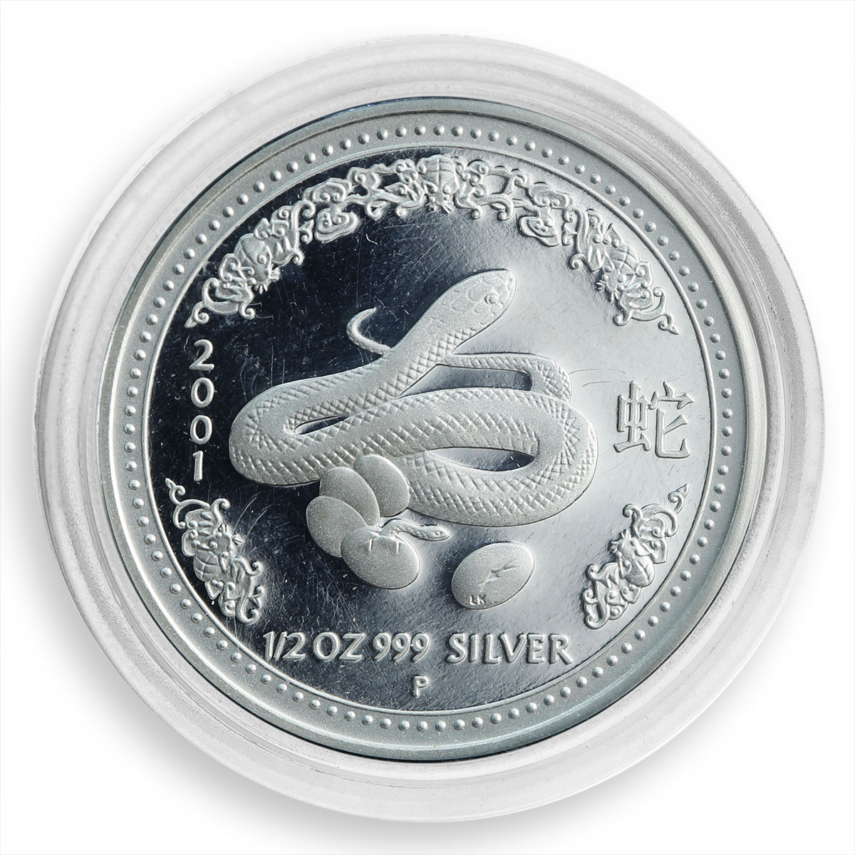 Australia, 50 cents, Lunar YEAR OF THE SNAKE Series I Silver proof 1/2 oz, 2001