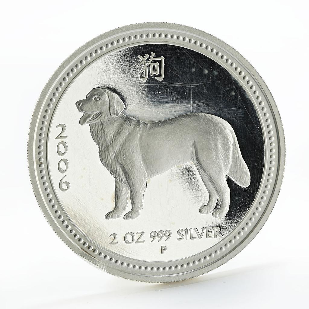 Australia 2 dollars Lunar Year Series I Year Dog silver proof coin 2006
