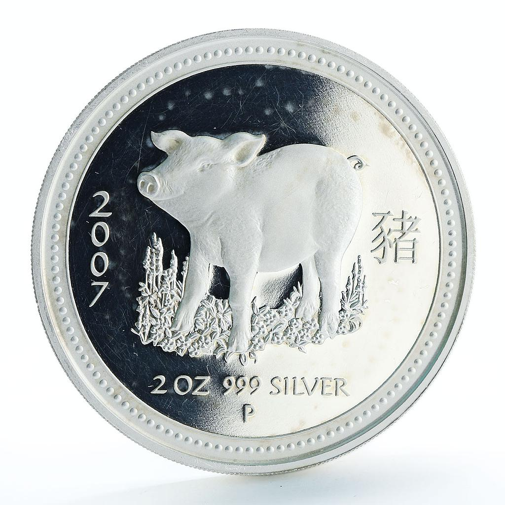 Australia 2 Dollar Year of the Pig Lunar Series I silver proof coin 2007