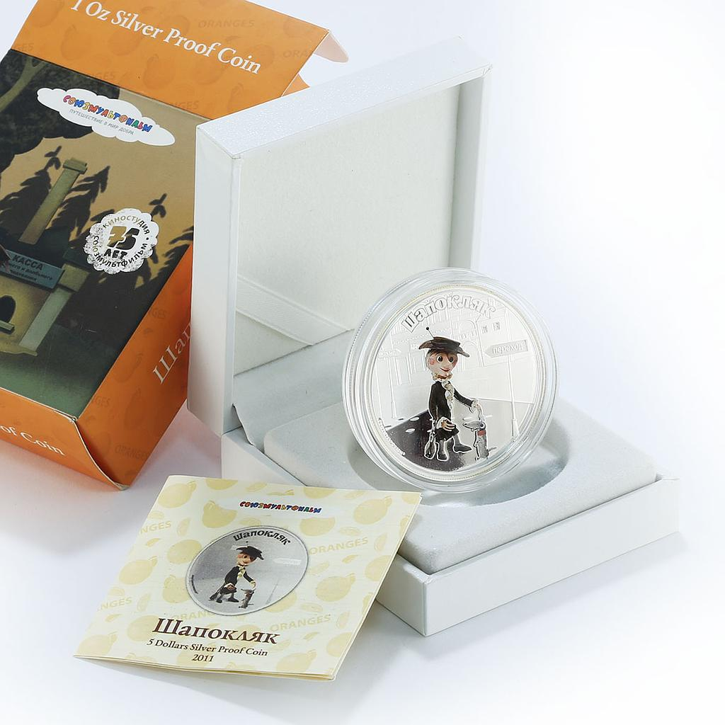 Cook Islands, 5 dollars, Soyuzmultfilm, Shapoklyak, silver proof coin, 2011
