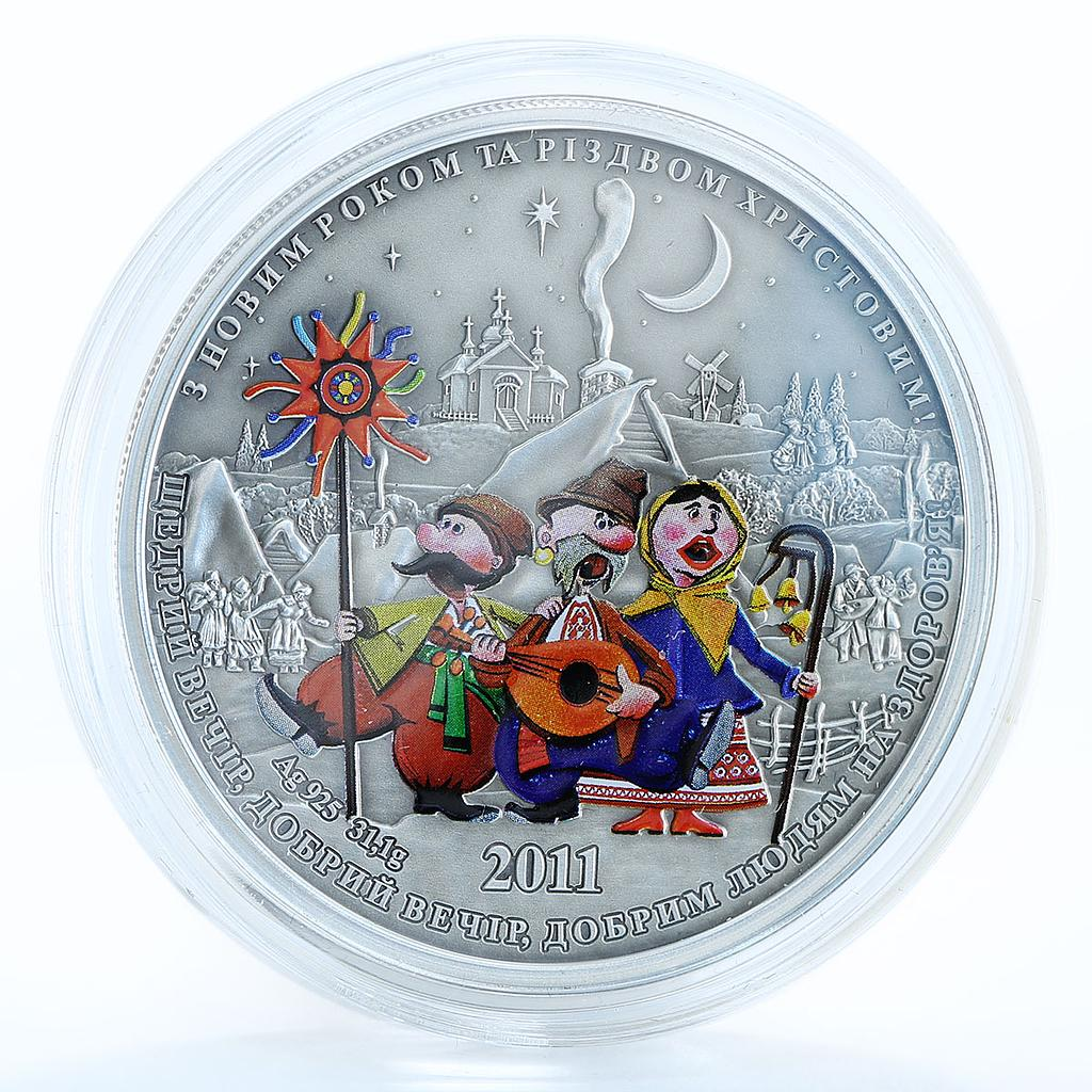 Cook Islands 5 dollars Merry Christmas and Happy New Year 2011 Silver Proof
