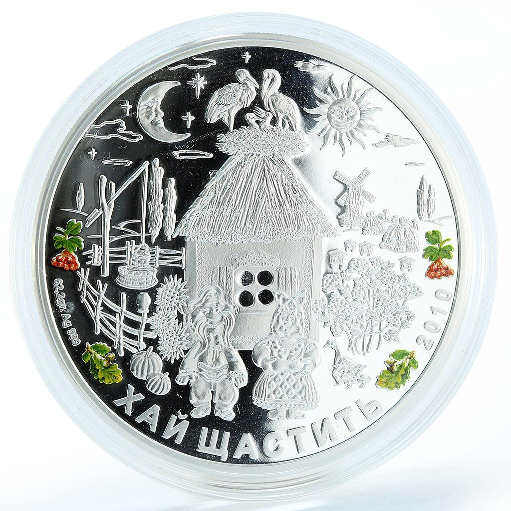 Cook Islands 10 dollars Be Happy house storks proof silver coin 2010